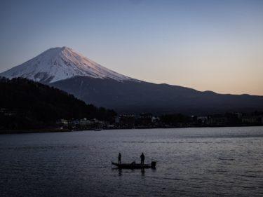 【初心者向け】風景写真を編集してみよう!(富士山編)
